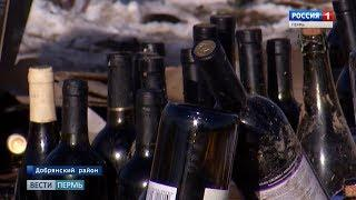 Пьяная дорога: столкнувшийся с автобусом грузовик растерял бутылки с алкоголем