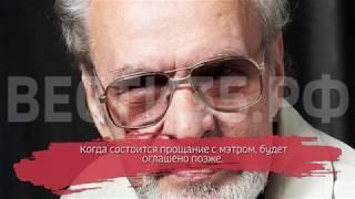 Скончался российский режиссёр Эрнест Ясан