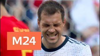 Эксперт прокомментировал исход матча Россия – Испания - Москва 24