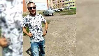 Владелец вертолета, приземлившегося прямо во дворе жилого дома в Башкирии, избежит наказания