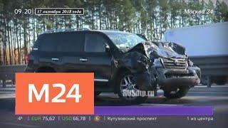 Появились новые подробности аварии на Старом Симферопольском шоссе - Москва 24
