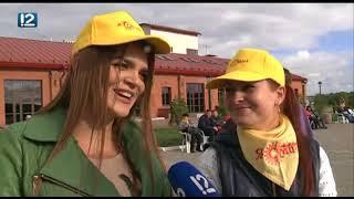 Омск: Час новостей от 27 августа 2018 года (11:00). Новости