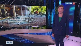 Взрыв в Керчи! Последние новости