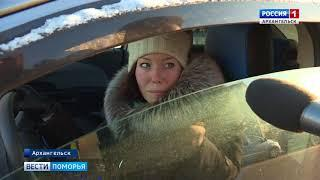 В Архангельске — борьба с парковкой в запрещенных местах