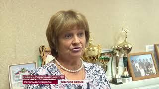 В Колпашевском районе установили 5 станций подготовки питьевой воды