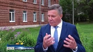 Никольский район получит 340 млн рублей на развитие инфраструктуры