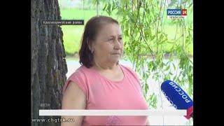Жительницу Красноармейского района наградили медалью за спасение тонущей односельчанки