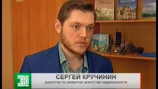 Эксперт: саммит ШОС обрушит рынок недвижимости Челябинска