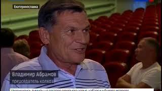 Врио губернатора работал в Октябрьском районе