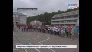 В физкультурно-оздоровительном комплексе «Белые камни» завершился чемпионат республики по триатлону