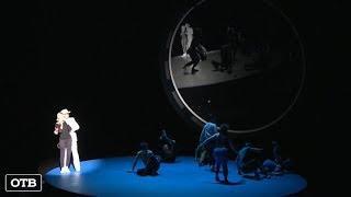 Московский Театр Наций приехал в Екатеринбург со своим «Цирком»