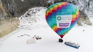 Культурный сезон - Над Южным Уралом на воздушном шаре
