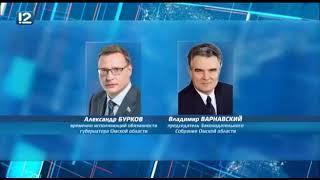 Омск: Час новостей от 24 мая 2018 года (11:00). Новости.