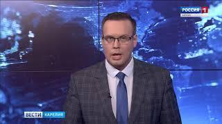 """""""Вести-Карелия"""". 03.07.2018"""