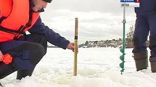 МЧС предупреждает: зимняя рыбалка в апреле - опасный экстрим(ГТРК Вятка)
