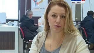 Жители Костромской области начали подавать заявления о желании проголосовать не по прописке