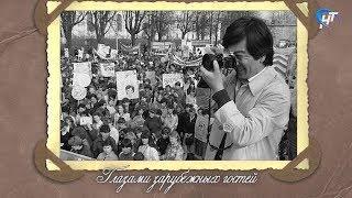 Новгородский фотоальбом. Глазами зарубежных гостей