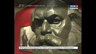 ВЕСТИ 24  Санкт-Петербург от 18.10.18