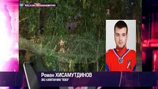 Автомобиль экс-капитана «Локомотива» пострадал от веток