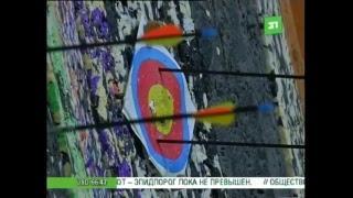 Новости 31 канала. 21 сентября