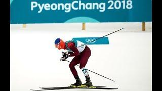 Денис Спицов стал бронзовым призером на Олимпиаде в Пхенчхане
