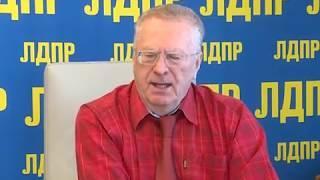 """Лидер ЛДПР: Нужно убрать """"серую"""" схему зарплат в России(РИА Биробиджан)"""