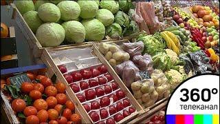 """Россельхознадзор """"открыл путь"""" турецким овощам в Россию"""