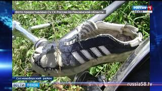 В Пензенской области утонул 11-летний мальчик: возбуждено уголовное дело