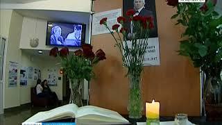 Дмитрия Хворостовского посмертно наградили премией BraVo