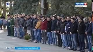 Ставропольских новобранцев отправили в Президентский полк