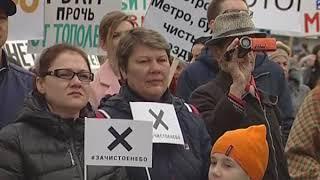 В Центральном парке Красноярска прошел митинг «За чистое небо»