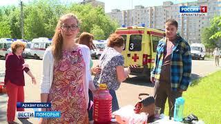 В Архангельске выбирают лучшую бригаду скорой помощи