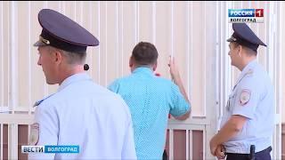 В Волгоградском облсуде прошли подготовительные слушания по делу об убийстве Брудного