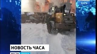 Школа горит в посёлке Алексеевск Киренского района