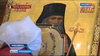 Мощи Святителя Луки привезли в храм Александра Невского в Новосибирске