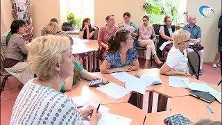 У новгородцев появилась возможность стать участниками международной молодежной сети «Платформ»