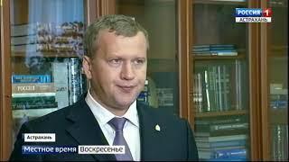 Эксклюзивное интервью с Сергеем Морозовым врио губернатора Астраханской области