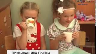 В школах и детсадах Белгорода идёт профилактическая кампания против гриппа и ОРВИ