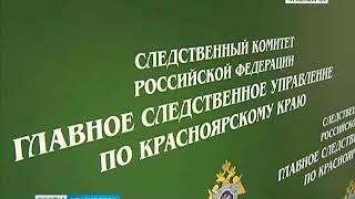В Минусинске столкнулись два автобуса и иномарка