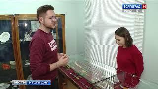 В Волгограде открывается выставка старинного оружия