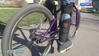 В Перми задержана группа велосипедных воров