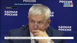 Депутат Госдумы Виктор Кидяев провел в Саранске прием граждан