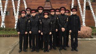 Кадеты Ханты-Мансийска признаны лучшими в России!