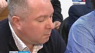 В Ивановской области продолжается рассмотрение дела бывшего первого заместителя губернатора