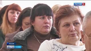 Вести-Псков 29.03.2018 11-40