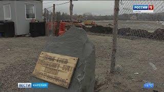 Промышленный парк Надвоицы будет передан в ведение управляющей компании