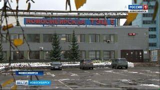 На новосибирской ТЭЦ-5 «рабочая группа по бурому углю» провела замеры