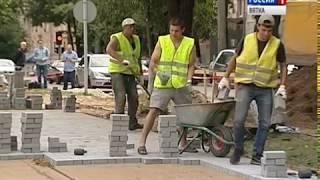 Ремонт тротуаров: в Кирове обновят 20 пешеходных зон (ГТРК Вятка)