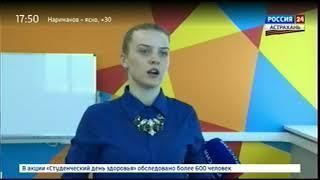 """Интервью с призёром Всероссийской олимпиады """"Я профессионал"""""""