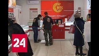 Грабитель обчистил ювелирный в Москве за считаные секунды - Россия 24